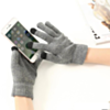 Gants Tactiles Pour Ecran Tactile  ( Utilisez votre téléphone , tablette tout en gardant les mains bien au chaud )