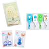 Kit De Bain Enfants Et Bébé Lili Care  : Gant savonnage + brosse à cheveux au choix + ciseau ou coupe ongle